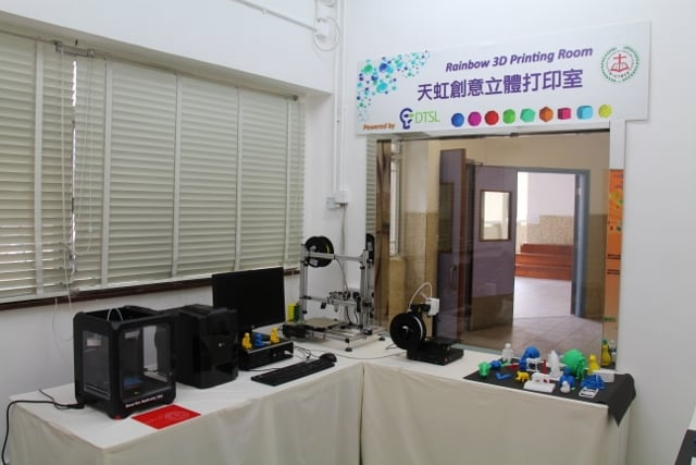 3d printer room, hong kong