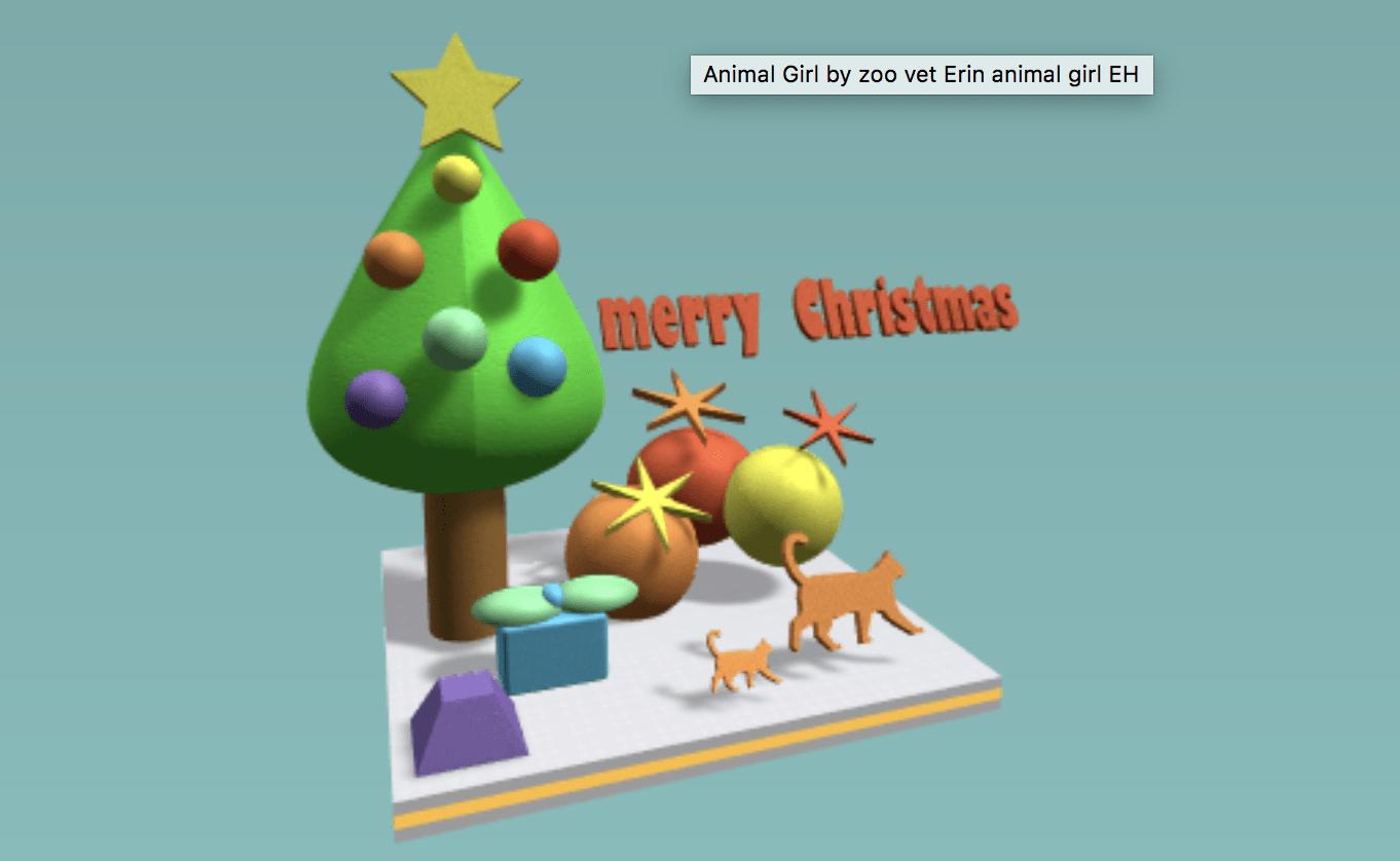 12f5aee3abc Top 10 Christmas 3D Design Lesson Ideas