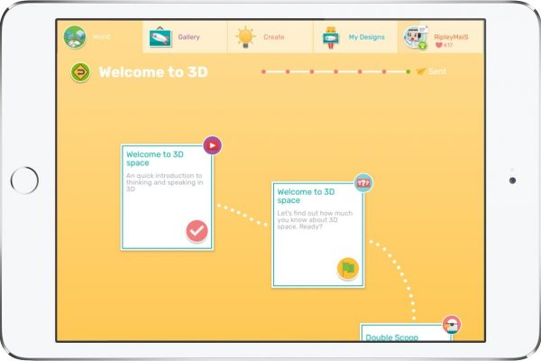 Welcome to 3D App Screenshots
